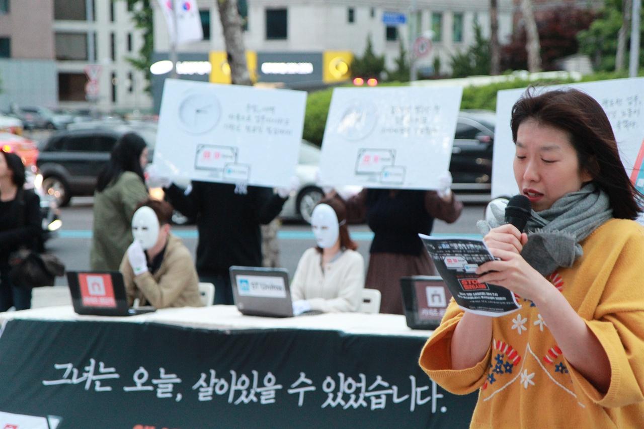 에스티유니타스에서 일하다 자살한 웹디자이너 고 장민순 씨의 유가족이 <장시간노동을멈춰라>플래시몹에 참여하여 발언하고 있다.