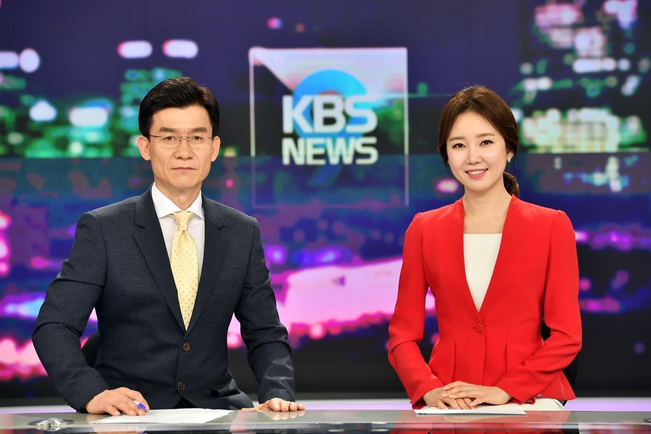KBS <뉴스9>의 김철민, 김솔희 앵커