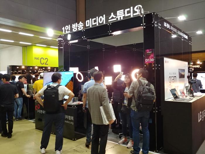 KOBA 2018 전시회에 마련된 '1인 방송 미디어 스튜디오' 특별관. 방문자들이 셀카를 잘 찍을 수 있도록 조명 시설을 갖춰 놨다.