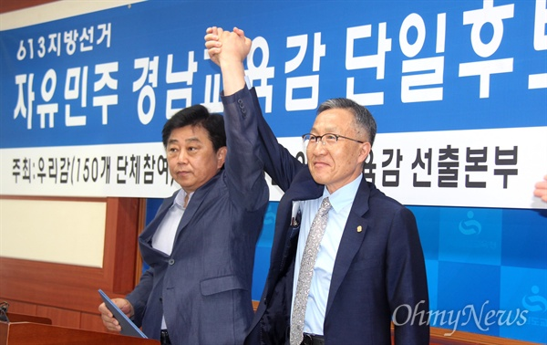'이런교육감 선출본부'(이선본)는 21일 오전 경남도교육청에서 기자회견을 열어 박성호 전 창원대 총장(왼쪽)이 단일후보로 되었다고 발표했다.