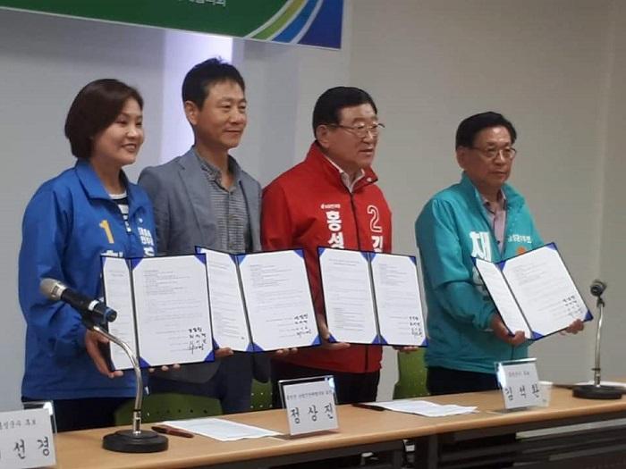 홍성군농업인단체, 홍성군수 후보와 농정공약 협약 체결 홍성군농업인단체협의회가 홍성푸드통합지원센터 설립 등 9가지 농정공약을 제시하고 3명의 홍성군수 후보자와 농정공약 협약을 체결했다.