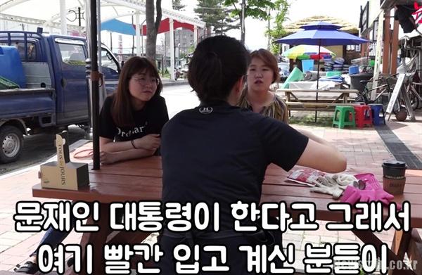 안동 풍산읍에서 만난 40대 여성 황 씨의 경우 반(反)자유한국당 정서를 가졌지만, 선거 자체에 염증을 느꼈다.