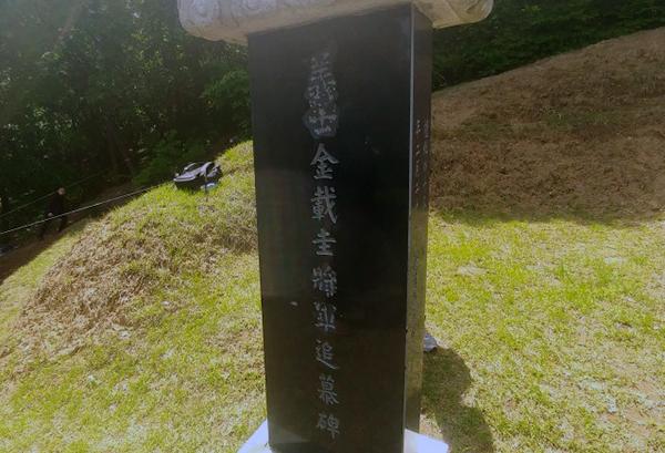묘비의 '의사', '장군' 네글자가 심하게 훼손 되어 있었다.
