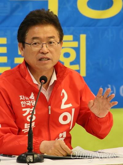 이철우 자유한국당 경북도지사 후보가 25일 대구수성호텔에서 열린 토론회에서 발언을 하고 있다.