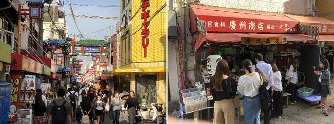 오사카 이구노(生野?) 코리아타운 모습과 줄을 서서 김치를 사는 경주상회 김치가게 입구입니다.