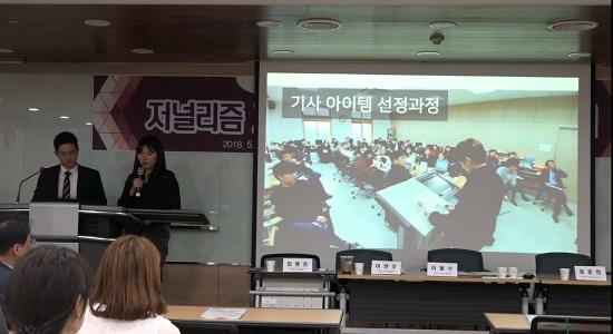 <단비뉴스> 편집 간부인 임형준(왼쪽)?이연주 학생이 PPT 화면을 통해 아이템 발제 회의 모습을 보여주고 있다.