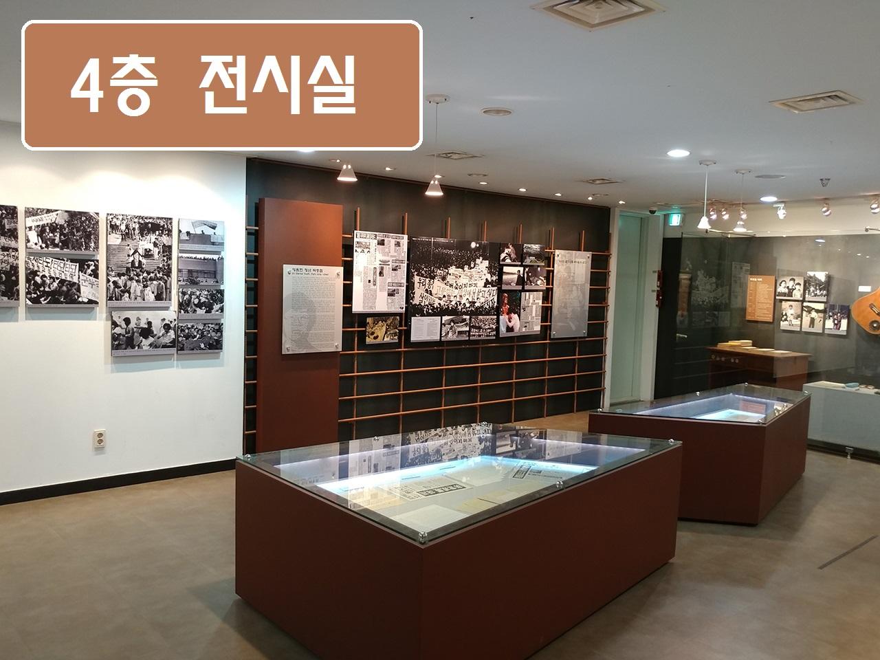 경찰청 인권센터에서 찍은 사진.