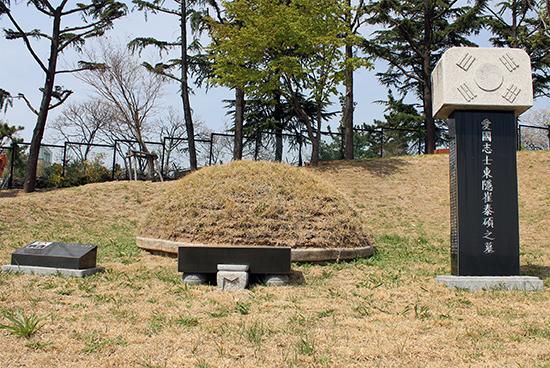 국립묘지 '대구 신암선열공원'에 모셔진 최태석 지사의 묘소
