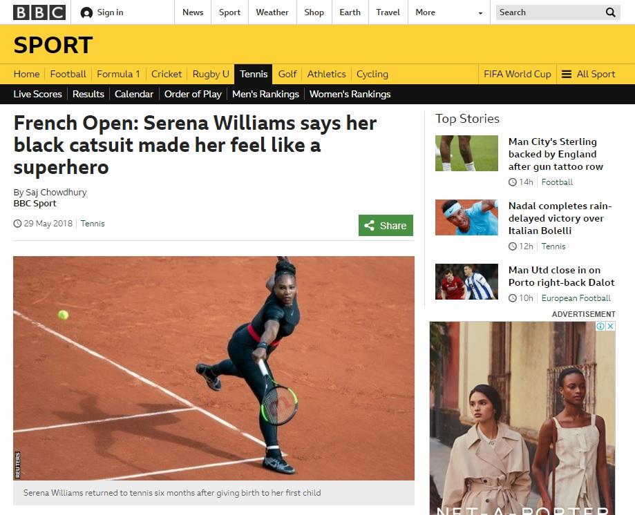 세리나 윌리엄스의 유니폼을 소개하는 BBC 뉴스 갈무리.