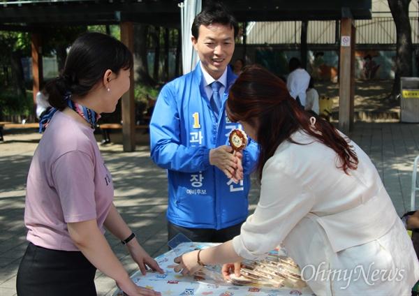 김종천 후보가 시민들과 대화를 나누고 있다.