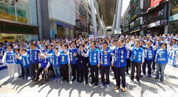 6.13지방선거 첫날 더불어민주당 대전시당은 중구 으능정이 거리에서 출정식을 열었다. 사진은 기호1번을 상징하는 엄지척 퍼포먼스.