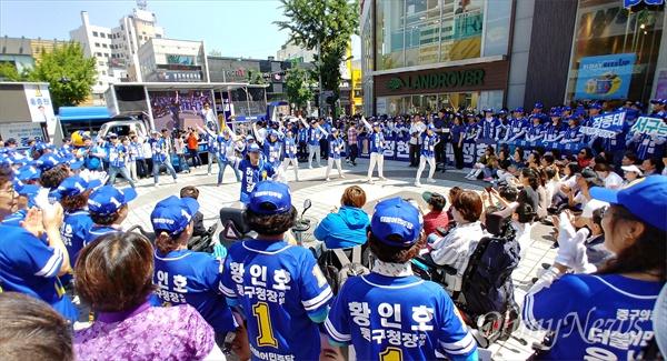 6.13지방선거 첫날 더불어민주당 대전시당은 중구 으능정이 거리에서 출정식을 열었다. 사진은 유세단의 공연 장면.