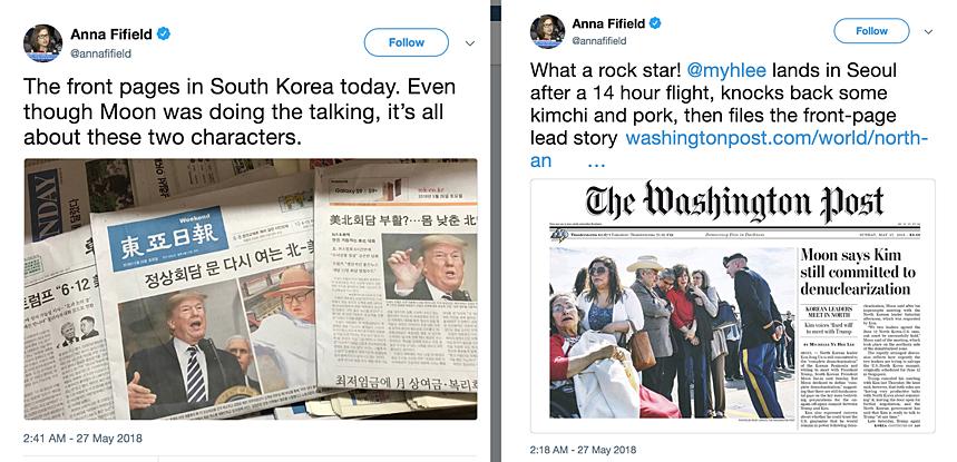 <워싱턴포스트> 애나 파이필드 기자의 트위터.