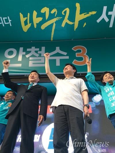 6.13 지방선거 공식선거운동 첫날인 31일 안철수 바른미래당 서울시장 후보가 구로구, 금천구 일대에서 유세를 펼쳤다.