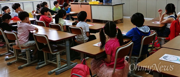 한 초등학교 1학년 교실 모습