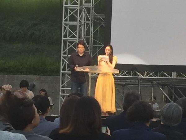 제20회 서울국제여성영화제 개막식