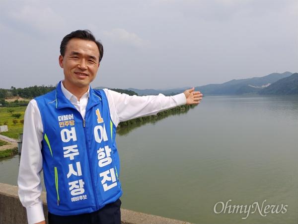 '4대강 저항자'로 6.13 전국동시 지방선거에 출마한 뒤 당선된 이항진 여주시장.