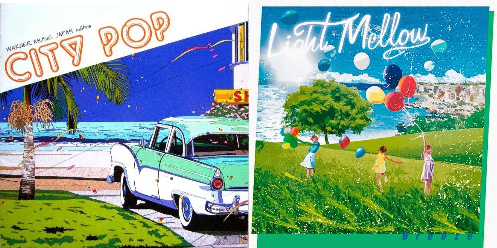 극소수에 불과하지만 국내 일부 마니아들에게 인기를 얻은 시티팝 모음집 < City Pop >, < Light Mellow > 표지.