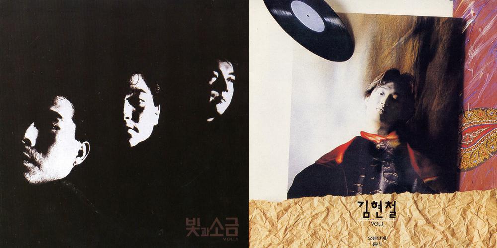 8090세대의 사랑을 받은 동아기획의 대표 음악인 빛과 소금, 김현철의 데뷔 음반 표지