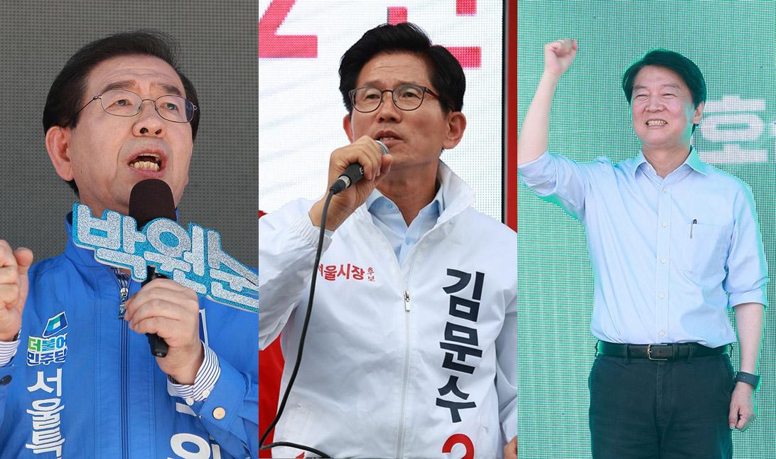 6.13 지방선거 서울시장에 출마한 박원순, 김문수, 안철수 후보