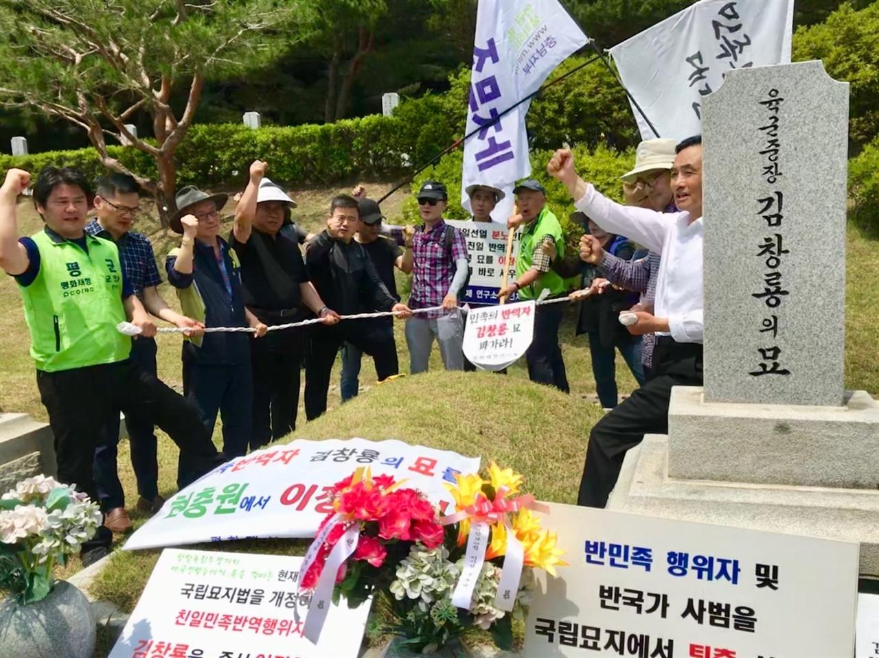 대전현충원 파묘 퍼포먼스 김창룡의 묘 앞에서 파묘 퍼모먼스를 대회 참가자들이 이행하고 있다.