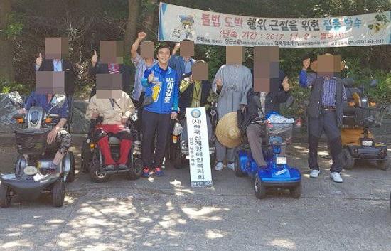 이강호 민주당 이강호 남동구청장 후보가 허위사실 유포 의혹을 받고 있는 인천신체장애인복지회 남동구지부의 지난 2일 이강호 후보 지지선언 사진.