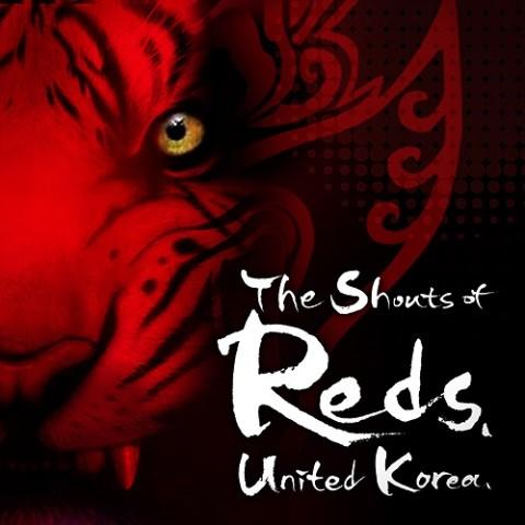 2010 남아공 월드컵을 맞아 제작된 < The Shouts Of Reds > 표지