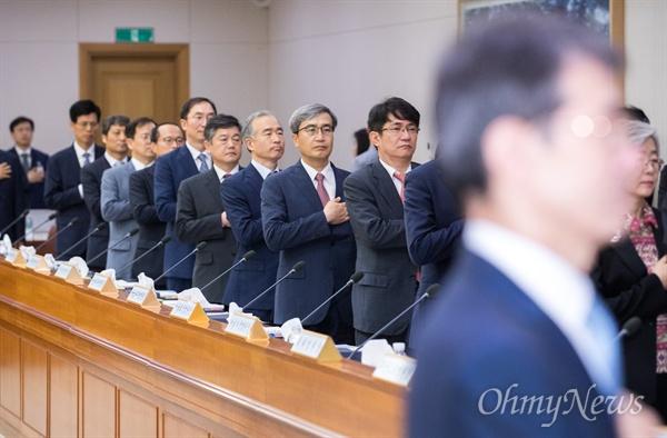 7일 오전 서울 서초구 대법원 회의실에서 안철상 법원행정처장 주재로 전국법원장 간담회가 열리고 있다.