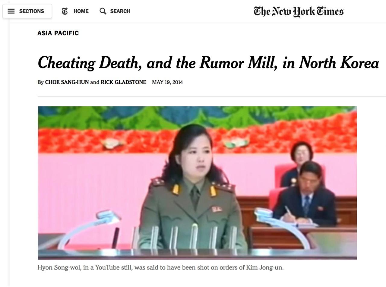 <조선>의 터무니없는 오보들 인용 보도한 <뉴욕타임스>. 북한에 대한 무지와 고정관념이 강한 미국은 한국 보수언론의 북한보도에 영향을 받고, 이는 다시 미국의 북한 고립 정책을 강화하는 악순환을 낳는다.