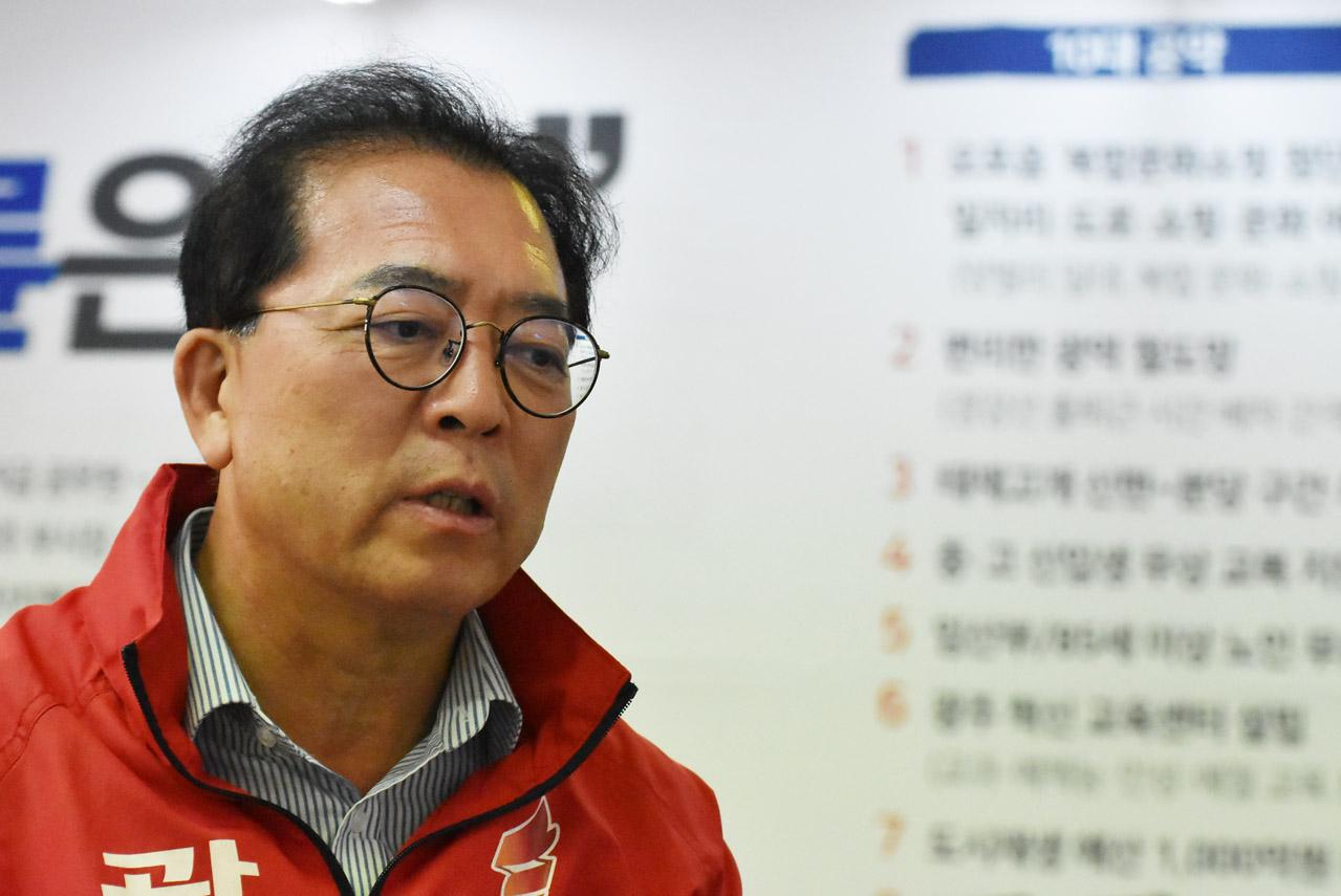 자유한국당 홍승표 광주시장 후보