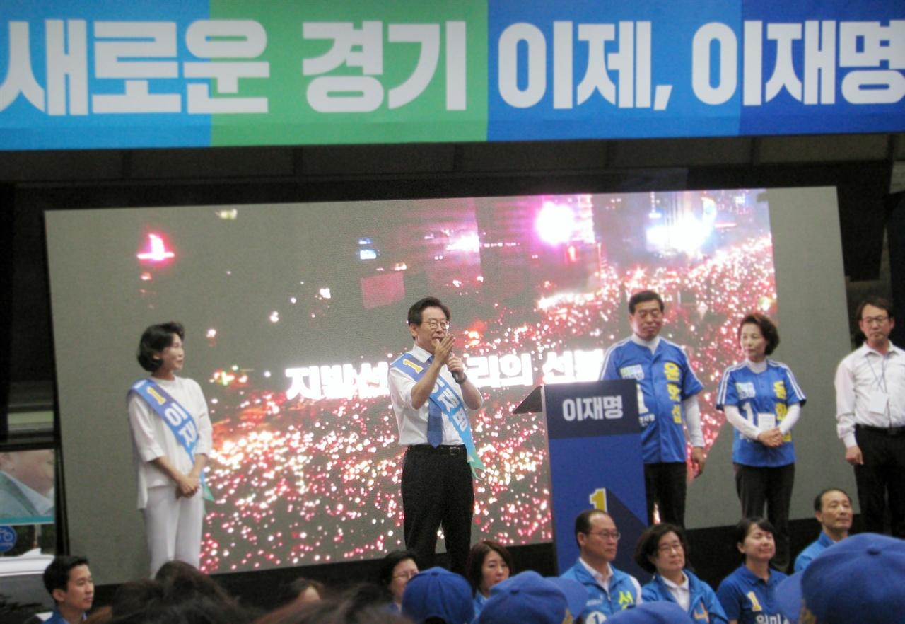 10일 저녁 안산 중앙동에서 집중유세를 벌이고 있는 이재명 경기지사 후보