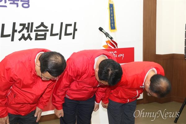 주호영, 김상훈, 윤재옥 자유한국당 대구시당 공동선대위원장이 11일 오후 대구시당에서 기자회견을 갖고 한국당 후보에 대한 지지를 호소하며 머리를 숙이고 있다.