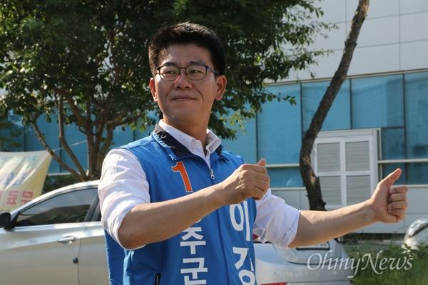 이강태 성주군수 후보가 지난 3일 성주군 초전농협 앞에서 '이김이김 원팀'과 함께 율동을 하고 있다.