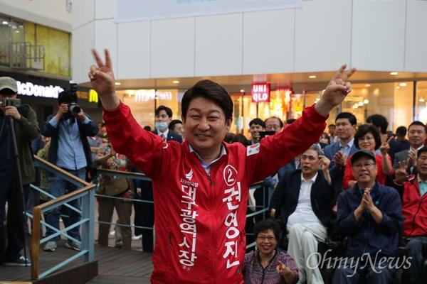 권영진 자유한국당 대구시장 후보가 12일 오후 동성로에서 자신의 지지자들을 향해 두 손을 들어 V자를 그려보이고 있다.