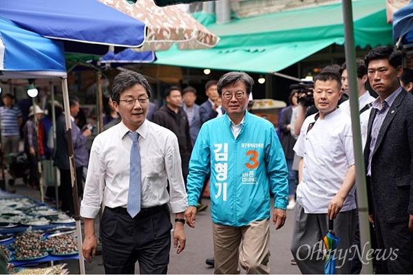 김형기 바른미래당 대구시장 후보가 유승민 대표와 함께 걸으며 시민들에게 지지를 호소하고 있다.