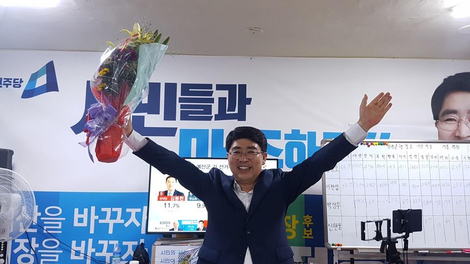 6.13지방선거에서 민주당 맹정호 후보가 3선에 도전하는 한국당 이완섭 후보를 누르고 서산시장에 당선이 확정됐다.맹 당선자는 14일 01시 30분경 개표율 60.09%를 보인 가운데, 한국당 이완섭 후보에 앞서며 당선이 확정됐다.