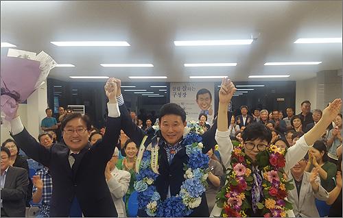 박용갑 대전 중구청장 당선자