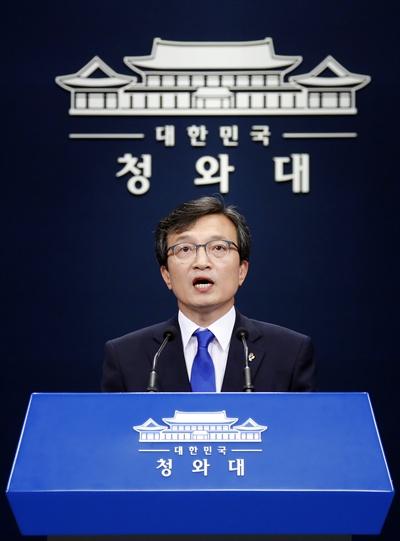 청와대 김의겸 대변인(자료).