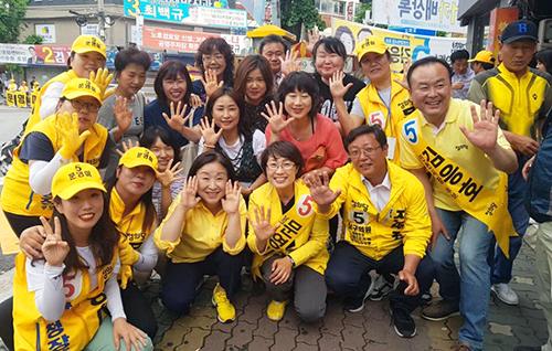 심상정 국회의원의 인천 남구 지원 유세