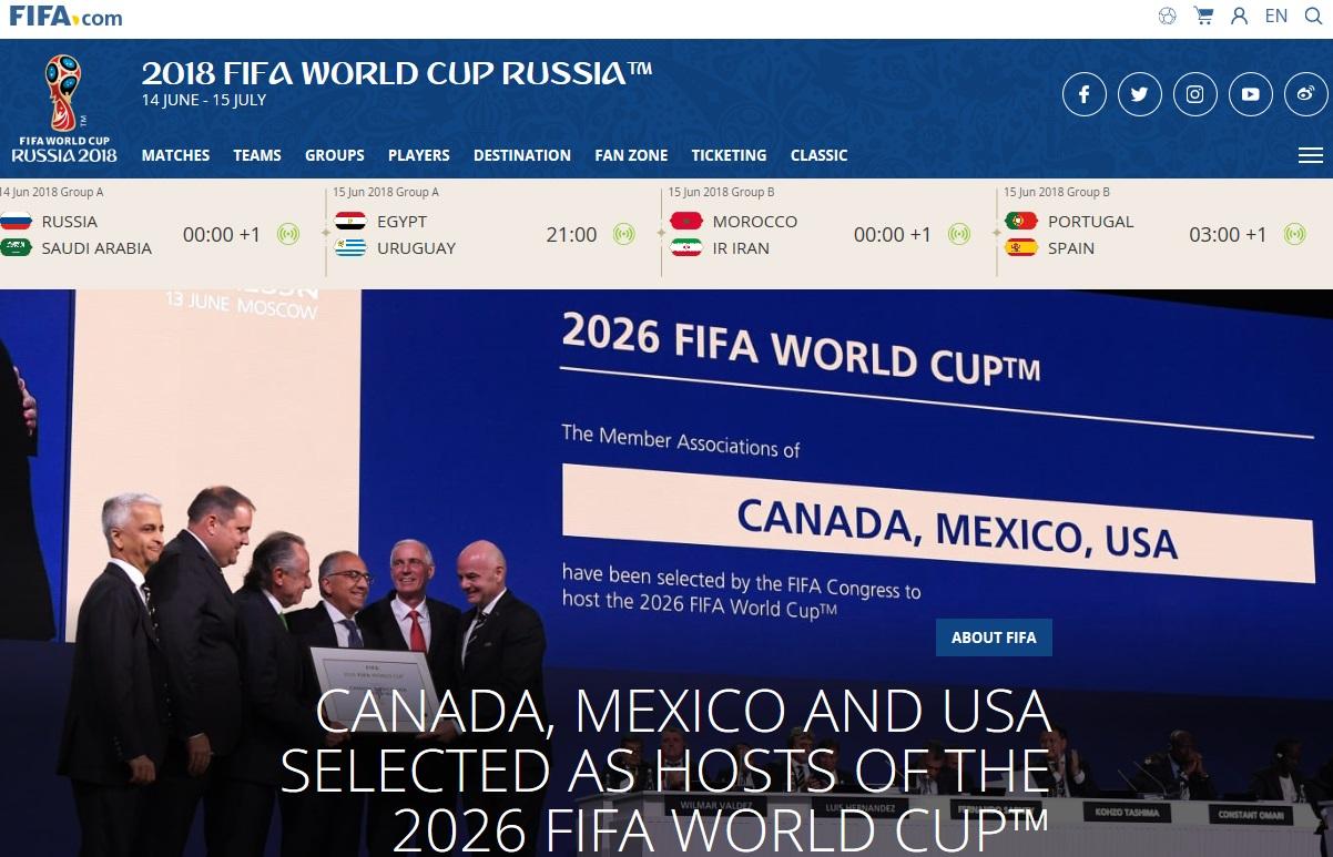 미국, 캐나다, 멕시코의 2026 월드컵 유치 소식을 전하고 있는 FIFA