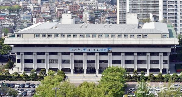인천시청 전경 ⓒ 인천뉴스