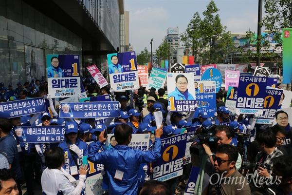 지난 12일 대구 동대구역 인근 신세계백화점 앞에서 열린 민주당 임대윤 후보의 선거유세에 지지자들이 피켓을 들고 서 있다.
