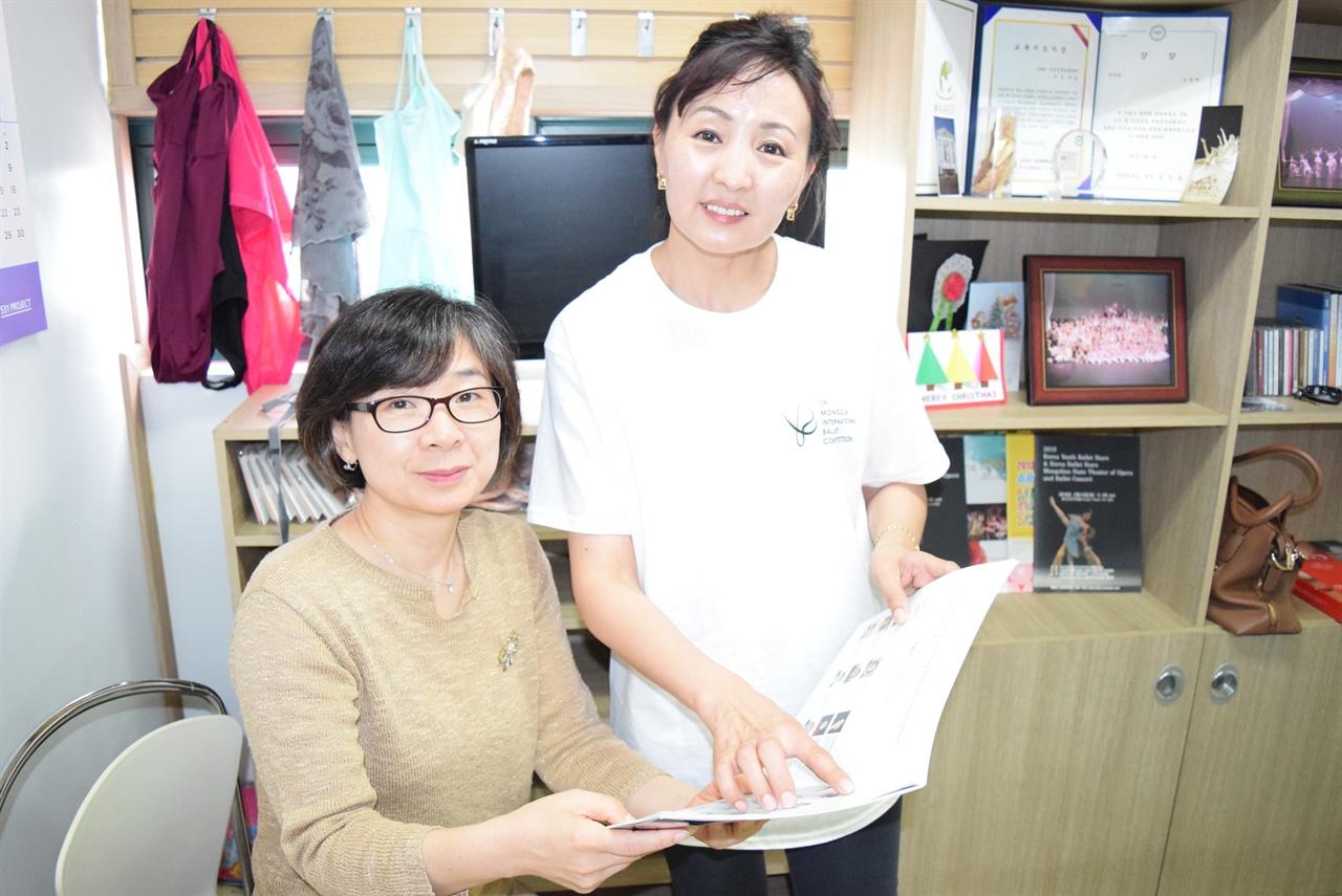 자신이 운영하는 학원에서 과거 사진을 보여주는 어트마 씨(오른쪽). 그 옆은 송문영 화성시다문화가족지원센터 팀장.