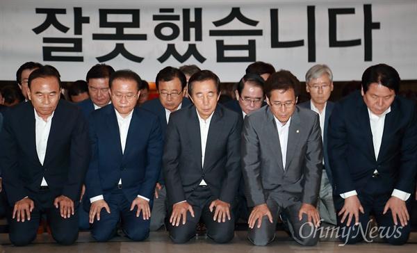 '잘못했습니다' 무릎꿇은 자유한국당 자유한국당이 6.13지방선거에서 참패한 가운데 15일 오후 국회 예결위회의실에서 비상의총을 마친 김성태 원내대표를 비롯한 의원들이 '저희가 잘못했습니다' 현수막 앞에 무릎을 꿇고 있다.