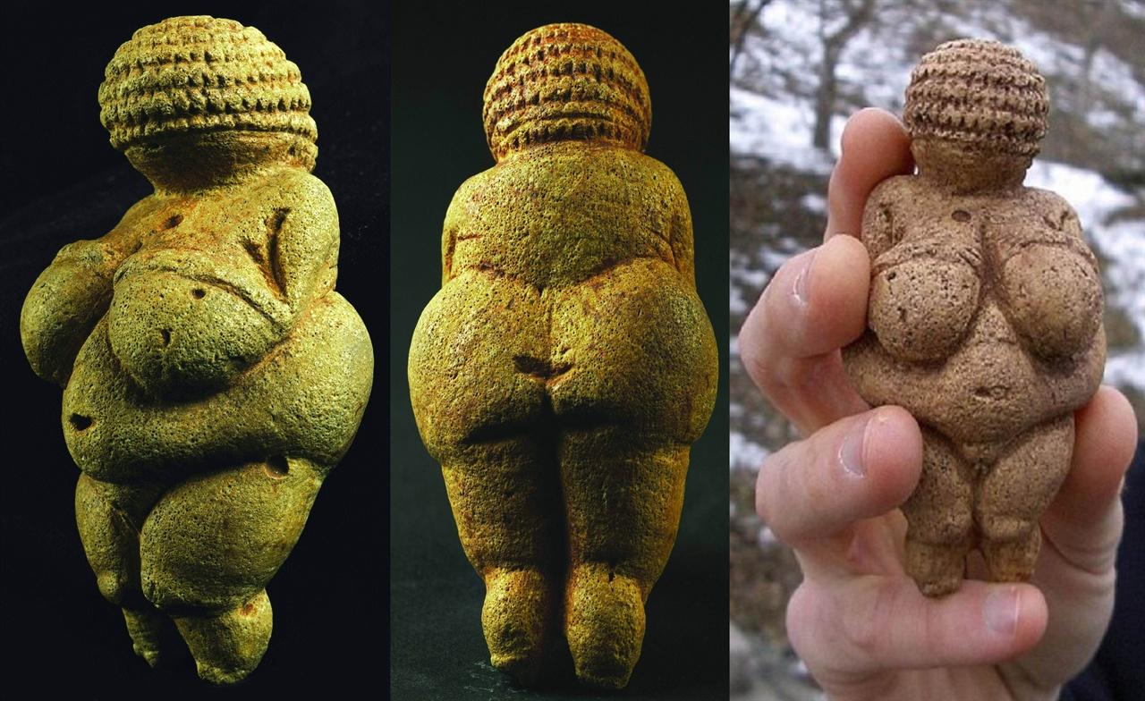 빌렌도르프의 비너스(Venus of Willendorf)  석회암에 조각. 높이 11.1cm. 배꼽, 왼쪽 골반 아래, 왼쪽 가슴, 목 아래에 나 있는 구멍과 왼쪽 어깻죽지에 파인 골은 원래 돌에 나 있는 구멍이고 골이다. 구석기인은 배꼽 자리 구멍을 포인트로 삼아 조각을 했다. 아래 발을 보면 설 수 있는 모양이 아니다. 아마 지니고 다니는 부적이었을 것이다.