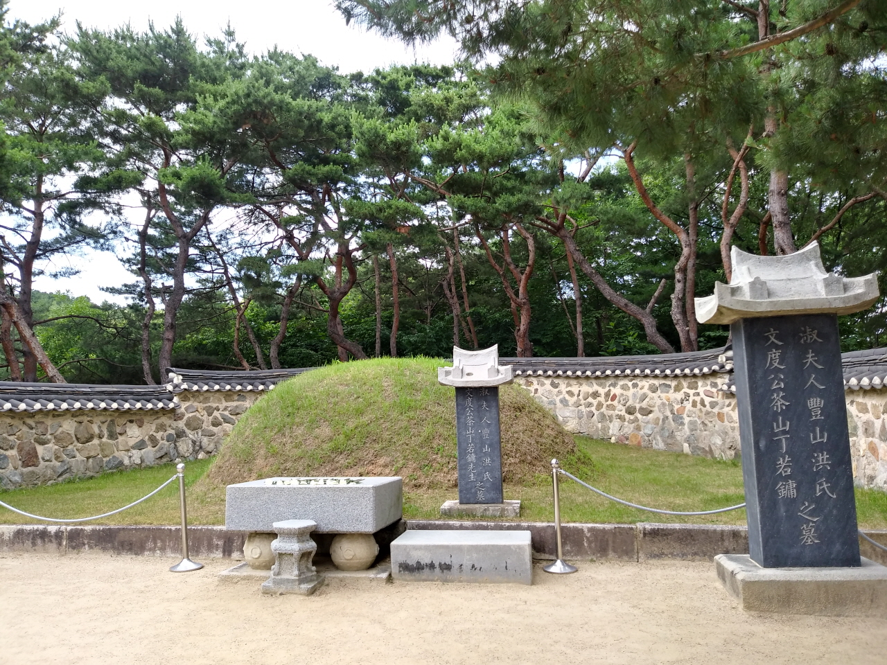 다산의 묘소 정약용과 홍씨 부인의 합장묘