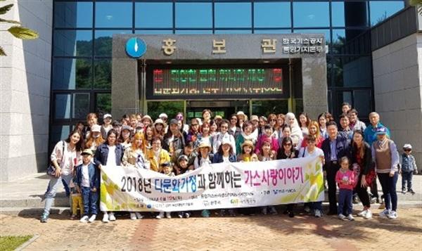 한국문화 체험행사 가스공사 부산경남지역본부는 진주 다문화과정 자녀들을 초청해 한국문화 체험행사를 가졌다.