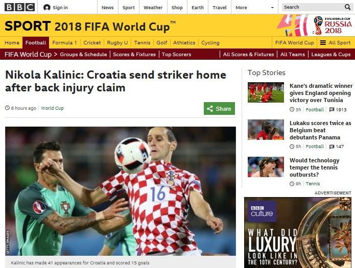 크로아티아 축구 공격수 칼리니치의 월드컵 퇴출 소식을 전하는 BBC