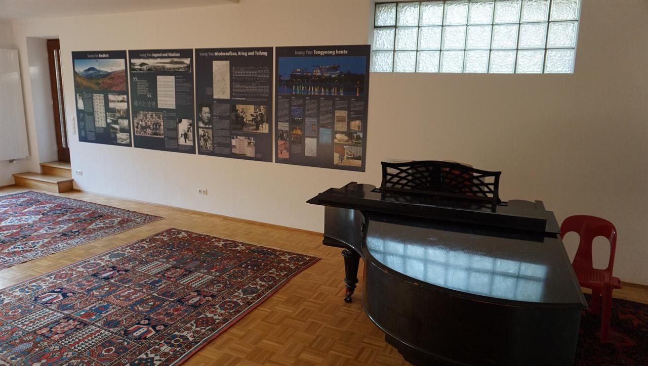 작은 음악회 공간 윤이상하우스에는 작은 음악회를 여는 공간이 있다.