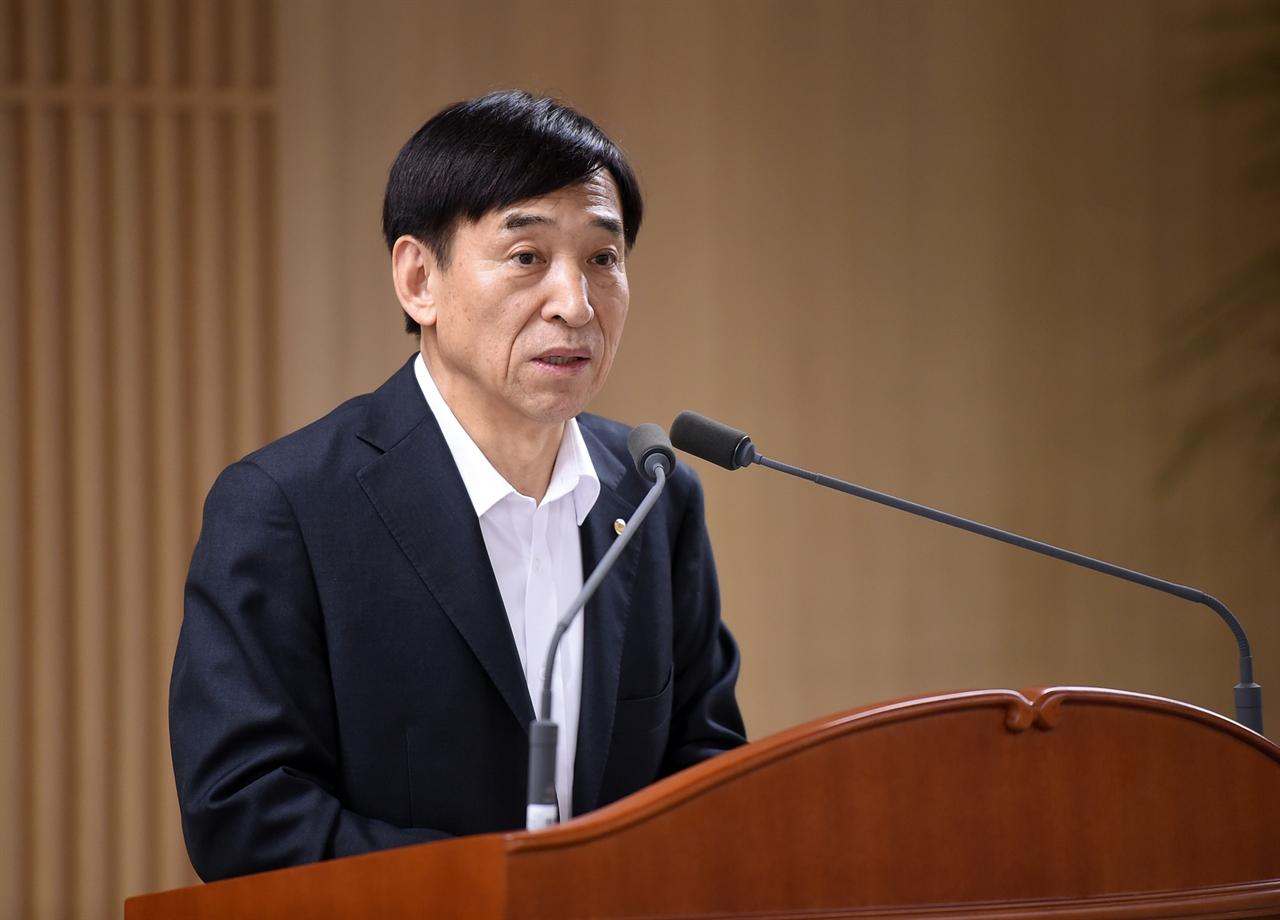19일 서울 중구 한국은행 삼성본관에서 열린 기자간담회에서 이주열 한국은행 총재가 모두발언을 하고 있다.